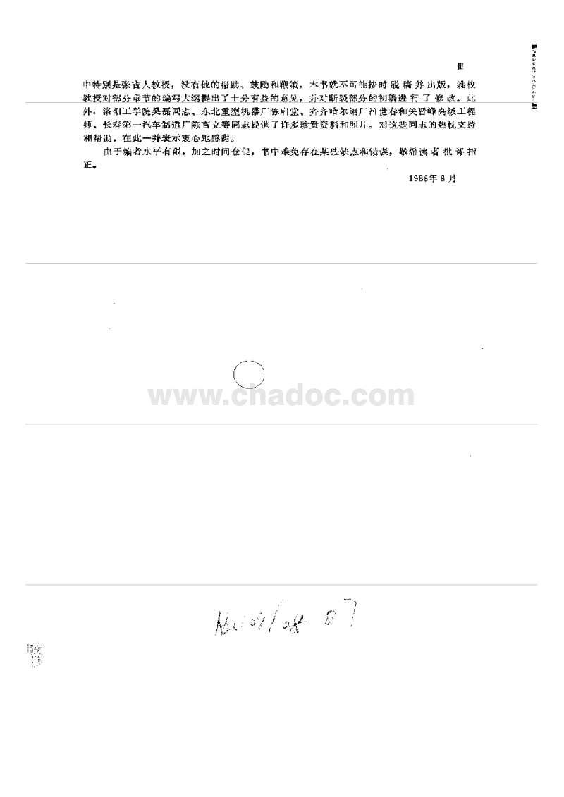 aws d1 1 2015 中文 版